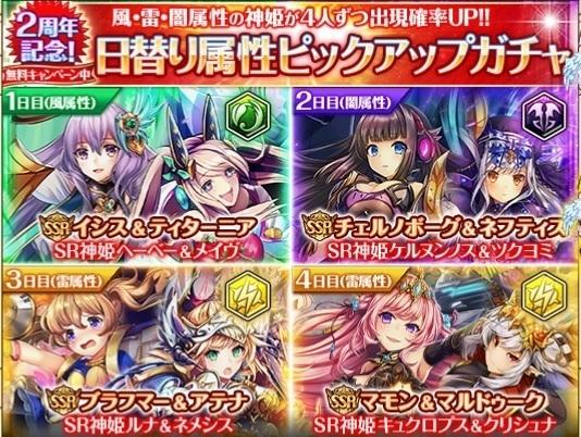 姫 ブログ 神 プロジェクト